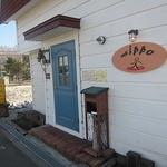 カフェイッポ - cafe IPPOの外観