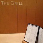 THE GRILL -