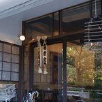 カフェ ネスト - 向かいが公園、静かな住宅地にあります。
