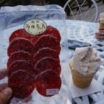 多田克彦の店 - サラミ好きなので、もうひとつ・・
