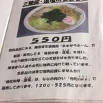 26451203 - 陸前高田市で作られているお塩なそうです