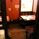 ぼう家 - 4名×2つのテーブル席