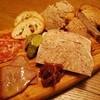 Bisutororusetto - 料理写真:シャルキュトリーの盛り合わせ