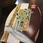 ミスター カンソ - 料理写真:ごぼういわし500円