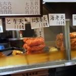 名代 富士そば - 揚げ置きの天ぷら