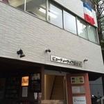 リバージュ イソヤマ - このビルの3Fです