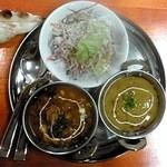 インドキッチン - Aランチ 二種のカレー