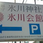 26458234 - 駐車場