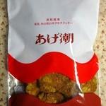 まるたや洋菓子店 メイワンエキマチ店 - 「あげ潮」180g税込675円