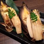 En - 焼き筍