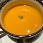 En - 特製スープ パンプキンスープ