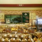 小麦の郷 - お店の外観