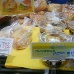 小麦の郷 - 売場