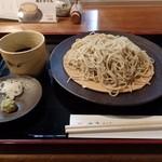 久呂無木 - (2014年4月)珠玉の一枚!
