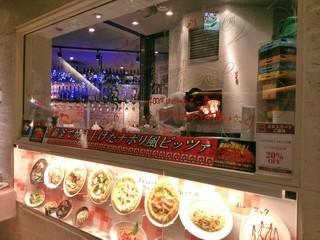 パスタモーレ 上野 - 店頭のピッツァサンプル
