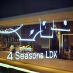 4 Seasons LDK - オシャレな看板(四季が描かれているの分かりますか?)