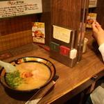 一蘭 - 剛鉄のおかげで博多に来て食べる楽しさが再びできた♪