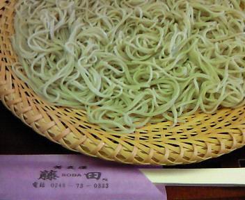 蕎麦屋 藤田