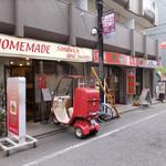 スリーコンカフェ - 店入口
