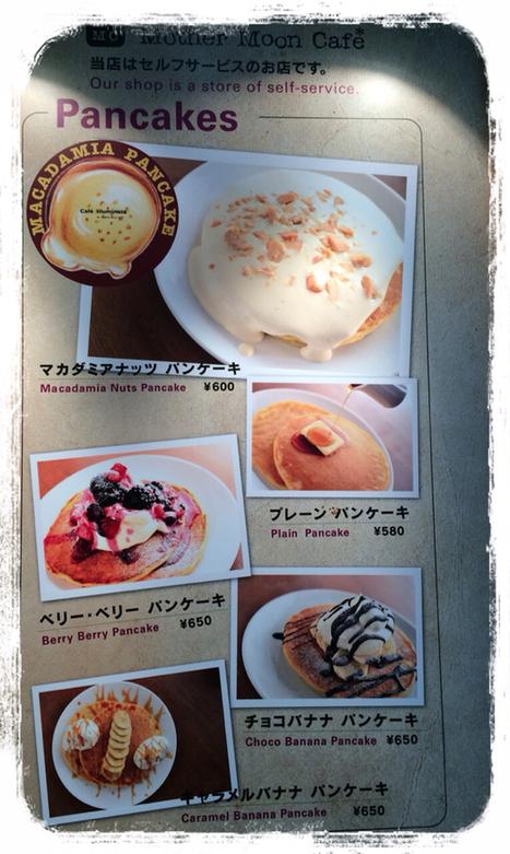 マザームーンカフェ 天保山店
