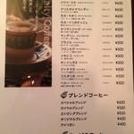 ピーベリー - さすがのコーヒー店