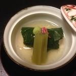 日本料理 瀬名 - 桜蒸し