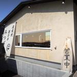 忍庵 - 2014.4.20店内撮影禁止で外観のみ