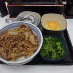 吉野家 - 牛ねぎ玉丼(並盛)