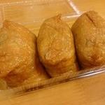 みやこ食品 - 五目稲荷寿司