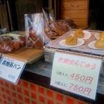 みやこ食品 - 沖縄ならではの食べ物ものもチラホラと♪