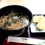 やまと屋米食堂 - お蕎麦と出汁巻