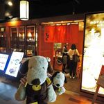 青葉苑 - リニューアルで新しく加わったお店が12店もあるんだよ。 その中でボキらは関西初出店という、 こちらの牛たんと和牛焼き『青葉苑』でお食事することに・・・