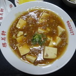 勝美軒 - 麻婆豆腐