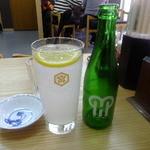 四ツ木製麺所 - レモンハイ