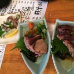 地魚屋台 とっつぁん - 手長蛸、鰹たたき、鮪ほほ肉
