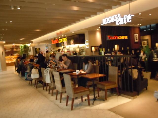 タリーズコーヒー アトレヴィ巣鴨店
