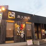 26485662 -                         お店は県道607号線沿いにありますよ。