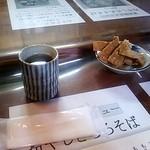 26486649 - そば茶とそばせんべい(2013/9)