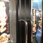麺飯食堂 八右衛門 - 店内ドアメニュー