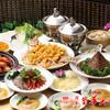湘南菊華大飯店 - 料理写真:菊 コース