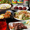 Okinawadainingunagomi - 料理写真: