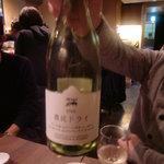 アカツキ - 【再訪 09.11】ワイン