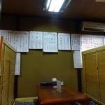 鶴亀 - こういう席が3つ