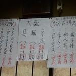 鶴亀 - 大盛りシリーズ^^;