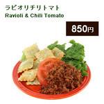 ラビオリチリトマト