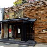 博多 一風堂 - 2014年4月18日(金) 店舗外観