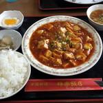 26495378 - 麻婆豆腐(810円)