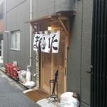 26495410 - 神田駅近くの露地にあります。