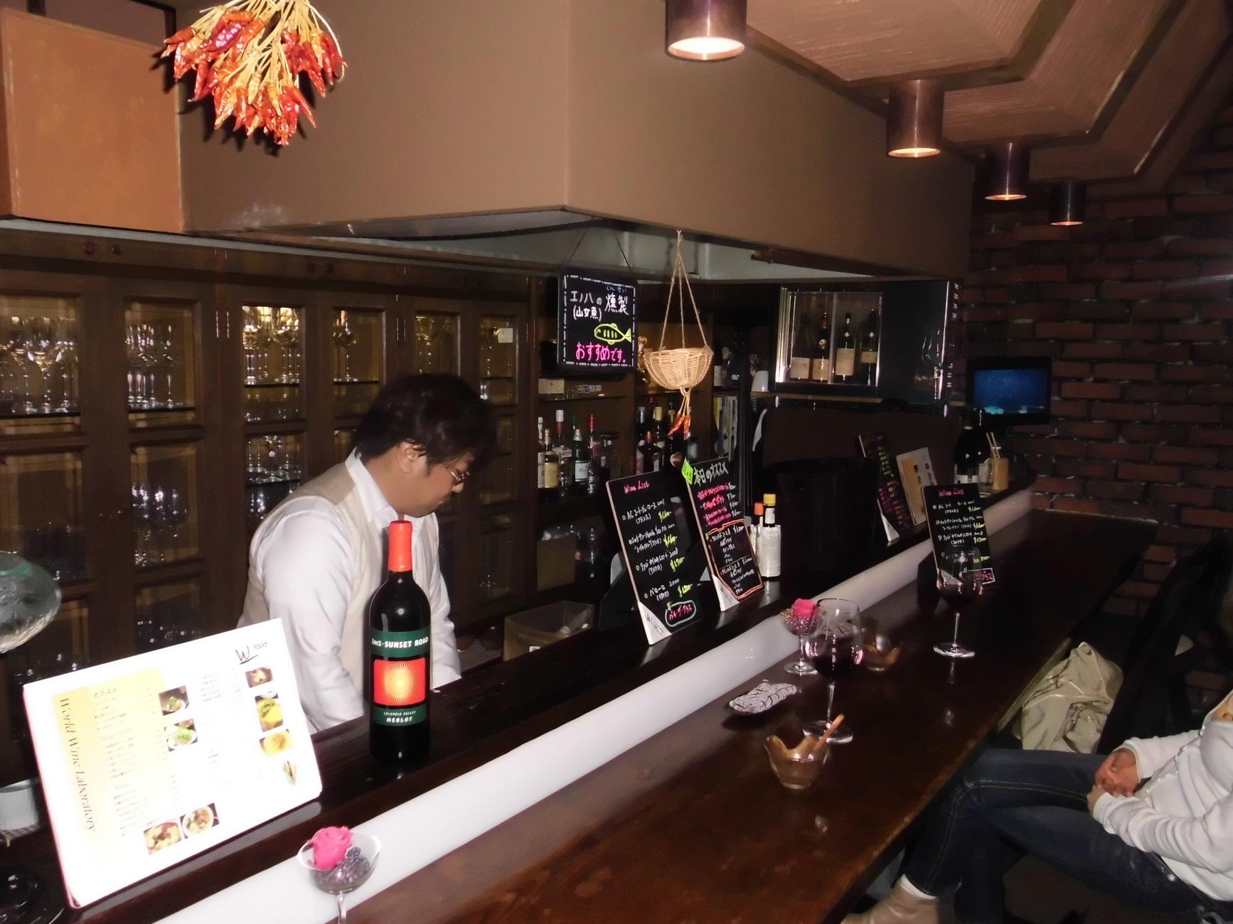 World Wine Laboratory
