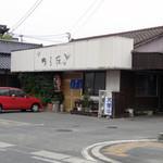 つる荘 - 広川町3号線沿いのつる荘さん